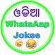 Odia Whatsaap Jokes by AAP Network