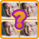 Guessing Game by GMG Games