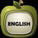지식영어 English by 셋마블