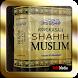 Hadits dari Sahih Muslim by PeM Media