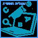 לימוד אנגלית למתחילים ולמתקדמים -אוצר מילים ודקדוק by אפליקציות לימודיות