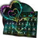 Sparkling Heart Keyboard Theme by Keyboard Design Yimo