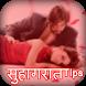 Suhagrat Tips by Tharki Apps