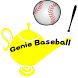 Genie sudoku Baseball by Answer of GOD