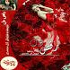 رمان رقص دل by Deniz.Studio