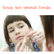 Teenage Acne Home Remedies by Iggys Apps