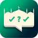 English islamic quiz by ZebrApp