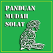 PANDUAN MUDAH SOLAT by Digital Islamic