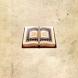 اية وسورة - في القران الكريم by Alrazy Labs (ZoZo)
