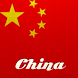 Country Facts China by Foundero