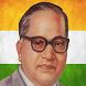 Dr.Ambedkar Jayanti Wishes SMS by SILVER SOFT TECH
