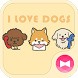 Cute Wallpaper I Love DOGS Theme by +HOME by Ateam