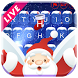 Animated Christmas Keyboard Theme by Fashion theme for Android-2018 keyboard