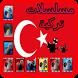 serie turc - مسلسلات تركية by kandouh apps