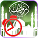 Ramazan Alert Calendar by Sufari Apps
