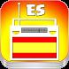 Emisoras de Radio FM España by Jusnuel Software