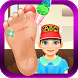Kids Foot Doctor Games by Ozone Development