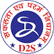 D2S Campus by Learning Media