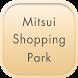 三井ショッピングパークアプリ by 三井不動産商業マネジメント株式会社