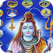 shiv shankar mantra bhajan app by ting ting tiding apps