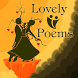 Lovely Poems by Nitin Gohel