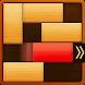 Slide Block ✪ Unblock Puzzle