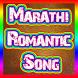 Marathi Hindi Romantic Songs by Grdev