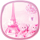 teddy Paris Eiffel Tower theme by Best Custom Theme