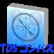 TDSCompass by tr99jp