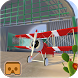 Air King: VR airplane battle by -UsefulApps-