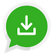 Status Downloader for Whatsapp by Dhaval Panchal.