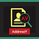 e-Inspect Address Verification by WebAppMate