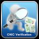 CNIC Verification Through SMS