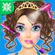 My Princess Hair Fashion Salon by oxoapps.com