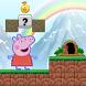 Pepa Adventure Pig World by SuperWii