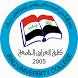 كلية العراق الجامعة