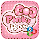 Pinky Bow GO Launcher Theme by ZT.art