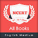 NCERT All Class Books in English