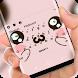 cute cartoon pink theme by My 2018 Theme Design