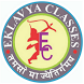 Eklavya Classes by Learning Media