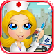 Ambulance Doctor Kid EMT Nurse by Beansprites LLC