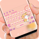 Love you draw heart for Boy keyboard by Jubee Theme Studio