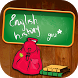 English History Quiz Game by Quiz Corner