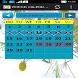 Period Calendar by MSoft Tanzania