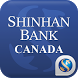 SHINHAN CANADA BANK E-Banking by SHINHAN BANK Global Dev Dept.