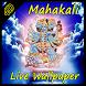 4D Mahakali Live Wallpaper by Amazing Night Riders