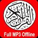 Listen Quran Offline by Bilaliapps