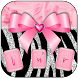 Pink Feathers Keyboard with Glitter Stripes Theme by ChickenAnt Themes