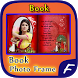 Book Photo Frames : PhotoBook by Amazing Night Riders