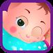 Nursery Rhymes & Kids Songs by AMES STUDIO